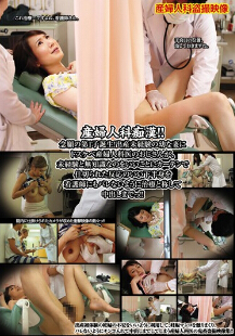 UMD-518 产妇人科痴汉