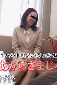 Muramura 112615_316 内衣销售女士中出