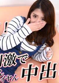 点击下载【Gachinco gachi961 实录面试 87】图片