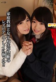 Tokyo Hot n1126 W奸真性中出