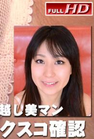 《gachinco gachig223 素人娘别刊 117》