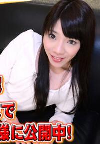 《gachinco gachip302 肛门奉献的女人 28》