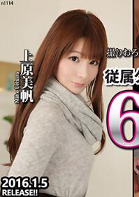 《Tokyo Hot n1114 鬼逝》