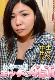 H4610 ori1502 望月奏海 Kanami Mochizuki