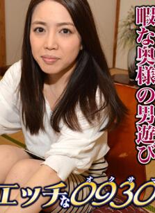 H0930 ori1354 坂本桃花 Momoka Sakamoto