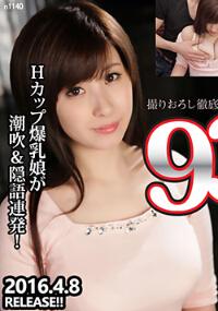 Tokyo Hot n1140 ����