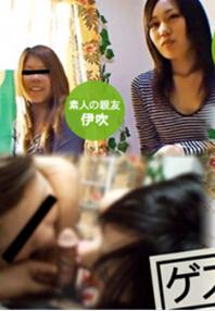 XXX-AV 22500 情色偶像的乱交