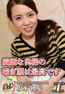 H0930 ori1360 �౾�һ� Momoka Sakamoto