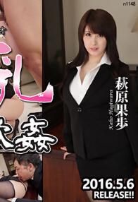 Tokyo Hot n1148 凌辱!爆乳嬲寸止诈欺奸