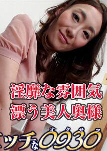 H0930 ori1372 稻森须美子 Sumiko Inamori