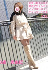 Asiatengoku 0666 购物中的可爱辣妹搭讪绝顶中出