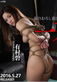Tokyo Hot n1153 一刀两断