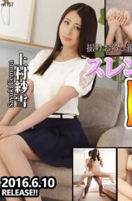 Tokyo Hot n1157 �Ǹ���Ů���ų������г���