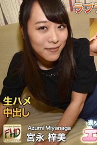 H4610 ori1527 �������� Azumi Miyanaga