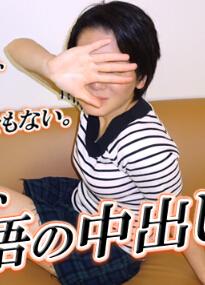 Gachinco gachi1006 实录面试 97