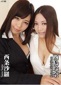 Tokyo Hot n1160 W奸真性中出