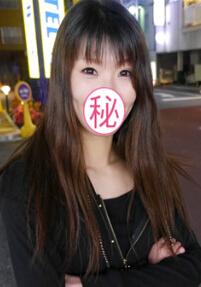 Asiatengoku 0681 模特募集的女子大生 VOL.3