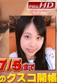 Gachinco gachip321 素人娘别刊 111