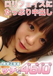 H4610 ori1532 桐崎夏希 Nauki Kirisaki