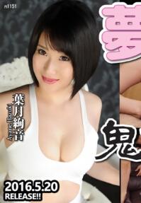 Tokyo Hot n1151 �εľ�����Ů������ʳ��