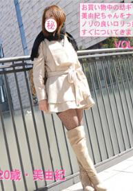 Asiatengoku 0670 �����еĿɰ����ô�ڨ���г� VOL3