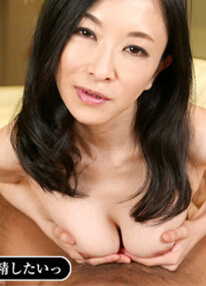 Pacopacomama 060416_099 美熟女的乳交射精服务