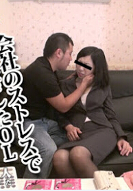 Muramura 033116_374 盗窃被惩罚中出的OL