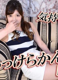 点击下载【gachinco gachi1019 实录面试 101】图片