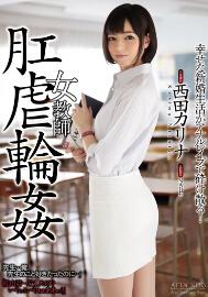 SHKD-711 女教师肛虐轮奸