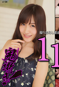 Tokyo Hot n1184 鬼逝