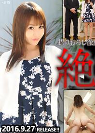Tokyo Hot n1185 绝对服从