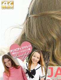 点击下载【kin8tengoku1576 女同士的交尾】图片