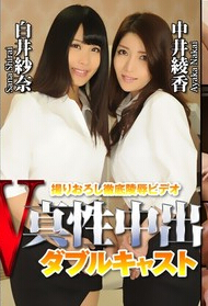 Tokyo Hot n1198 W奸真性中出