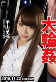 Tokyo Hot n1201 大轮奸鬼畜密集折槛极责