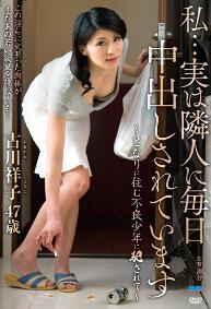 点击下载【FUGA-015 被隔壁不良少年每日侵犯的人妻】图片