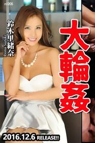 点击下载【Tokyo Hot n1205 大轮奸喷水排尿恥晒】图片