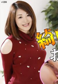 点击下载【Tokyo Hot n1206 漂亮的姐姐系列】图片