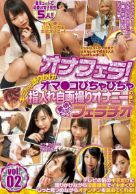 ONI-024 超可爱女子校生的口交服务