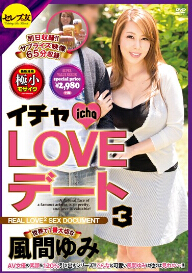 CESD-250 巨乳熟女的爱情约会 3