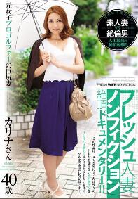JUY-003 原女子职业高尔夫选手的巨尻妻