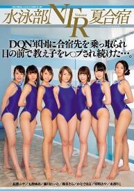 MIRD-175   游泳部夏季集训DQN军团持续侵犯的美少女