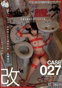 ARBB-047 肉便器美人OL监禁调教日志