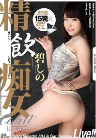EKW-028 精饮痴女
