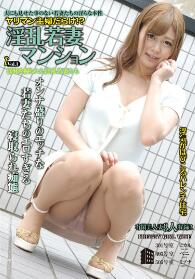 AQMB-004 淫乱若妻公寓  Vol.1
