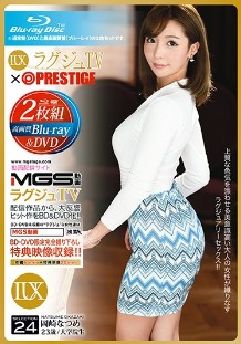 LXVS-024 素人TV×PRESTIGE SELECTION 24