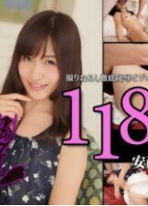 东京热 Tokyo Hot n1184 疯狂昇天鬼高潮 安西美纱