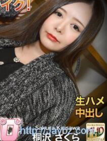 H4610 ori1338 桐沢 Sakura Kirisawa