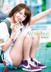 KMHR-012 望月霰 乡下长大的超美女大生,来到东京拍AV debut【中文字幕】