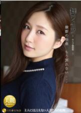 ARSO-17103 舞动人妻~名媛俱乐部~ 103【中文字幕】