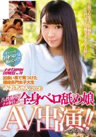 NNPJ-279 20岁现役女大学生小姐出演AV!!她将用舌头为你倾情服务… 第70弹【中文字幕】